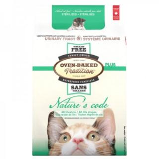 """Nature's Code """"Esterilizados"""" cuidado tracto urinario 2,27 Kg. Oven Baked"""