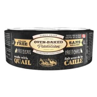"""Oven Baked Grain Free Gato """"Paté de Codorniz"""" Lata 156 Gr."""